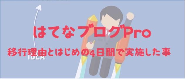 f:id:chihiro_dayori:20170604033608j:plain