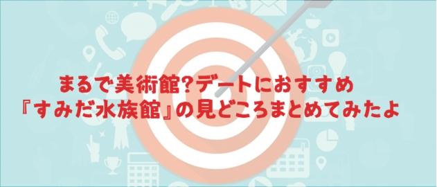 f:id:chihiro_dayori:20170604133937j:plain