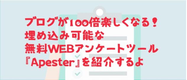 f:id:chihiro_dayori:20170605134700j:plain