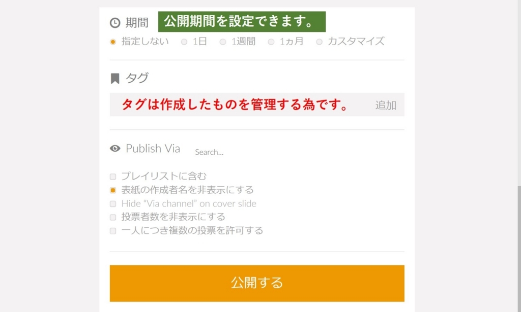 f:id:chihiro_dayori:20170605190650j:plain