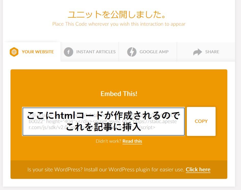 f:id:chihiro_dayori:20170605191339j:plain