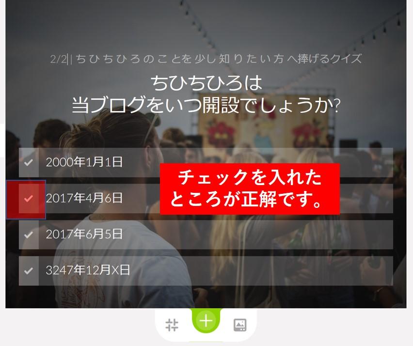 f:id:chihiro_dayori:20170605191902j:plain