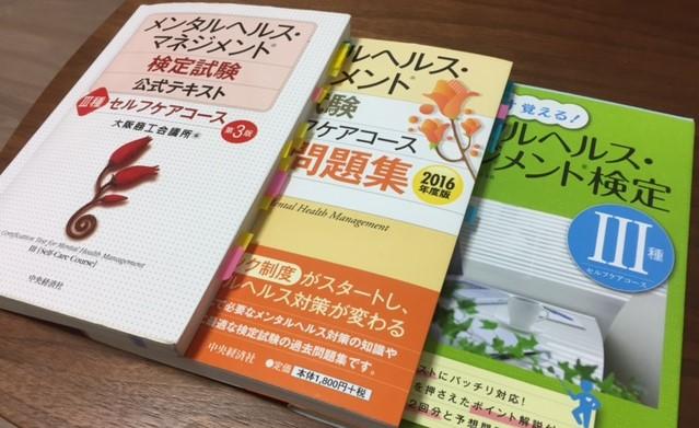 f:id:chihiro_dayori:20170606190326j:plain