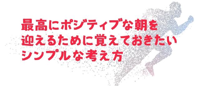 f:id:chihiro_dayori:20170607170331j:plain