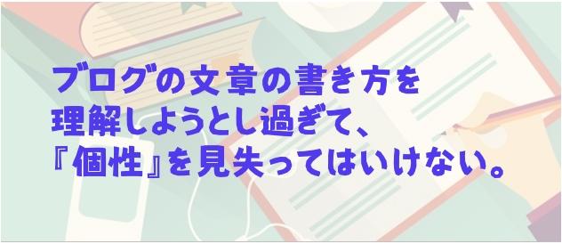 f:id:chihiro_dayori:20170608173202j:plain