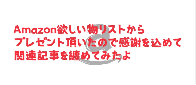 f:id:chihiro_dayori:20170609143025j:plain