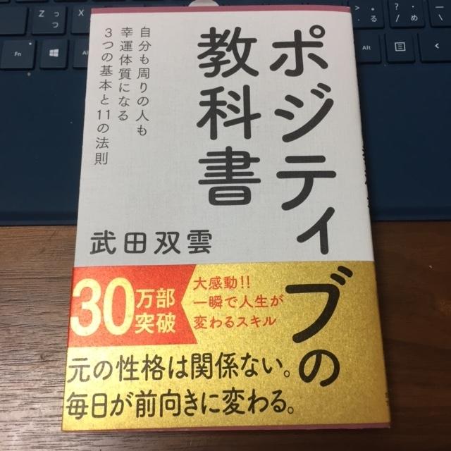 f:id:chihiro_dayori:20170609143932j:plain