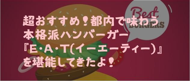 f:id:chihiro_dayori:20170616202140j:plain