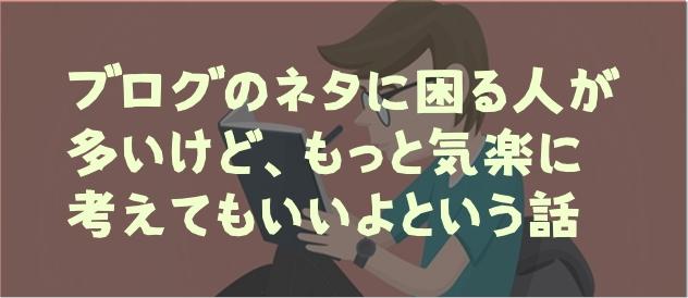 f:id:chihiro_dayori:20170617102907j:plain
