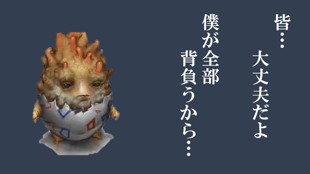 f:id:chihiro_dayori:20170619203826p:plain