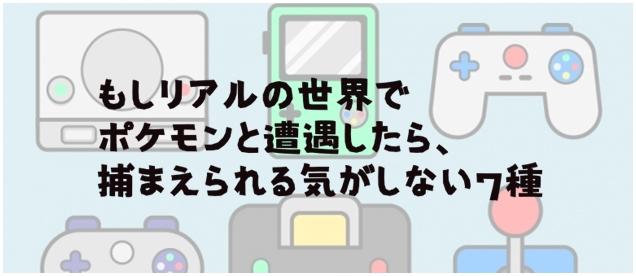 f:id:chihiro_dayori:20170619205531j:plain