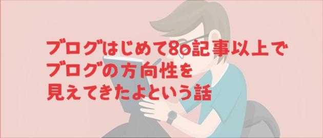f:id:chihiro_dayori:20170620172638j:plain