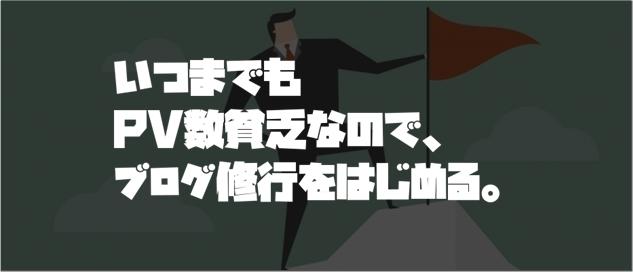 f:id:chihiro_dayori:20170626193905j:plain