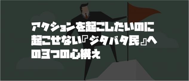 f:id:chihiro_dayori:20170627191203j:plain