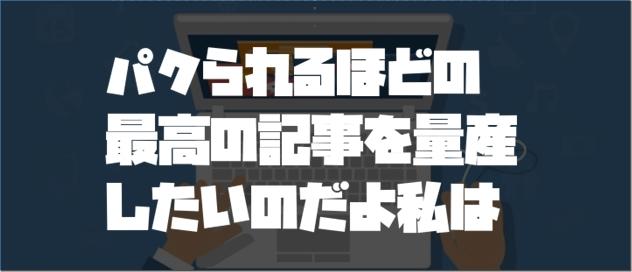 f:id:chihiro_dayori:20170629193555j:plain