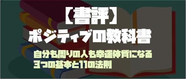 f:id:chihiro_dayori:20170630141035j:plain
