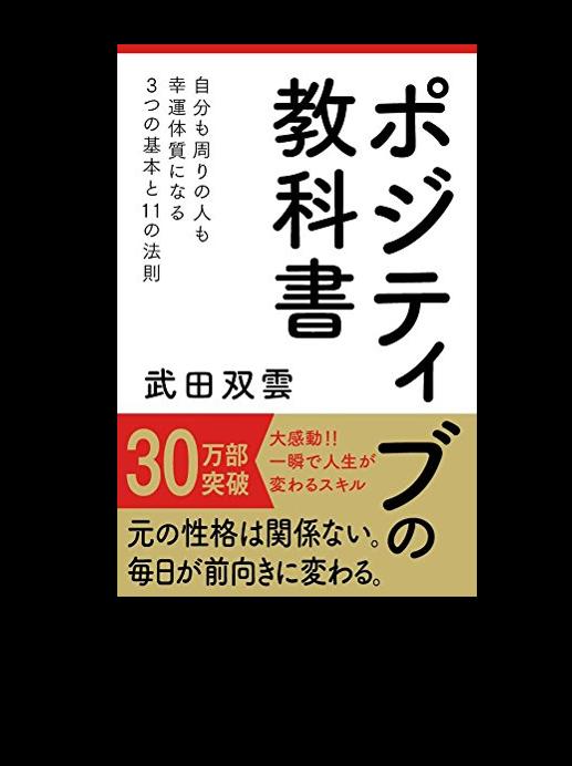 f:id:chihiro_dayori:20170630144433p:plain
