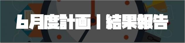 f:id:chihiro_dayori:20170701132947j:plain