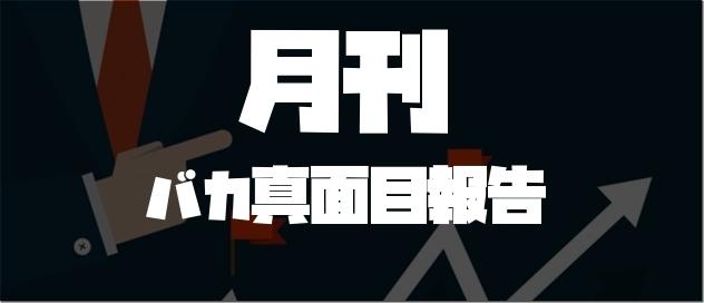 f:id:chihiro_dayori:20170701145312j:plain