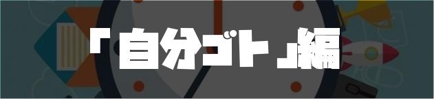 f:id:chihiro_dayori:20170702013138j:plain