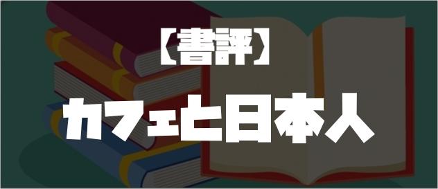 f:id:chihiro_dayori:20170703152622j:plain