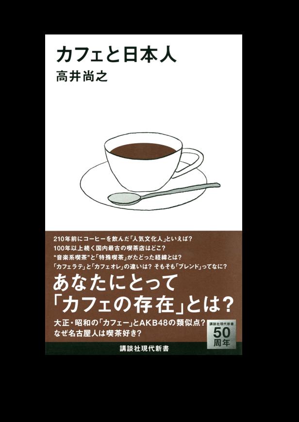 f:id:chihiro_dayori:20170703182949p:plain
