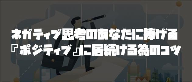 f:id:chihiro_dayori:20170704142728j:plain