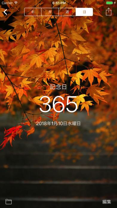 f:id:chihiro_dayori:20170704153514j:plain