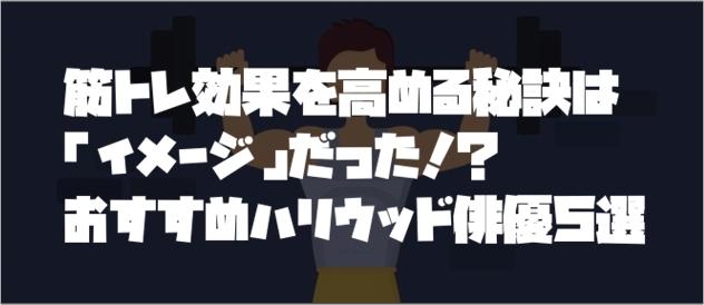 f:id:chihiro_dayori:20170705163826j:plain