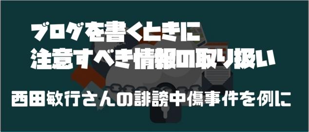 f:id:chihiro_dayori:20170709232655j:plain