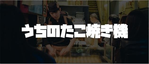 f:id:chihiro_dayori:20170710141934j:plain