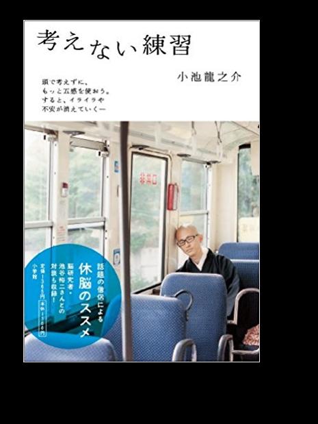 f:id:chihiro_dayori:20170711113148p:plain