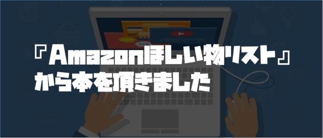 f:id:chihiro_dayori:20170711120218j:plain