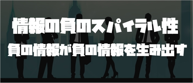f:id:chihiro_dayori:20170712230531j:plain