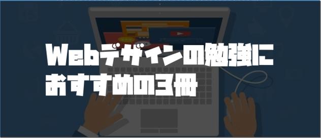 f:id:chihiro_dayori:20170713165526j:plain