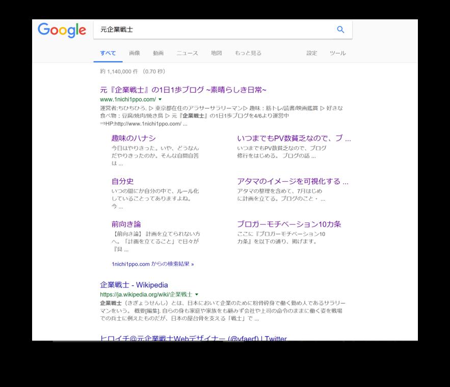 f:id:chihiro_dayori:20170714224226p:plain