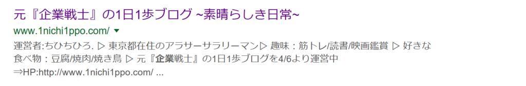 f:id:chihiro_dayori:20170714230123p:plain