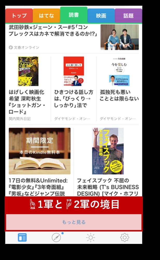 f:id:chihiro_dayori:20170718134231p:plain