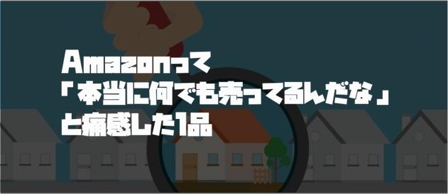 f:id:chihiro_dayori:20170718235441j:plain