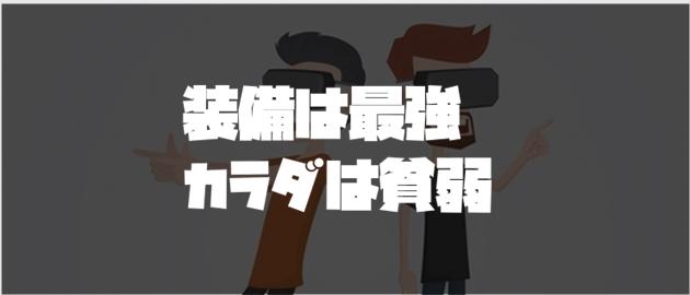 f:id:chihiro_dayori:20170720215812j:plain