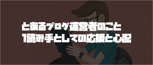 f:id:chihiro_dayori:20170723232724j:plain
