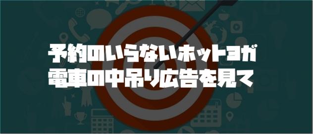 f:id:chihiro_dayori:20170724192724j:plain