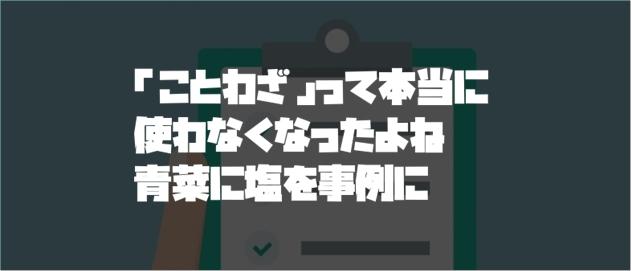 f:id:chihiro_dayori:20170725194644j:plain