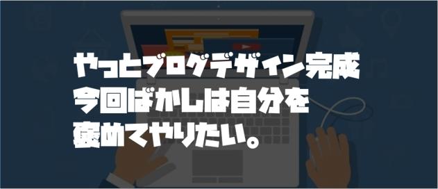 f:id:chihiro_dayori:20170728185716j:plain