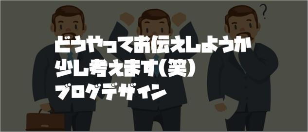 f:id:chihiro_dayori:20170729094618j:plain