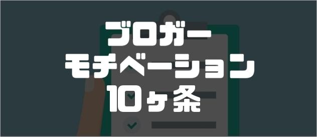 f:id:chihiro_dayori:20170802030015j:plain