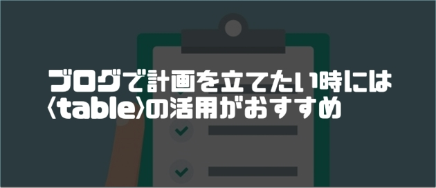 f:id:chihiro_dayori:20170802131018j:plain