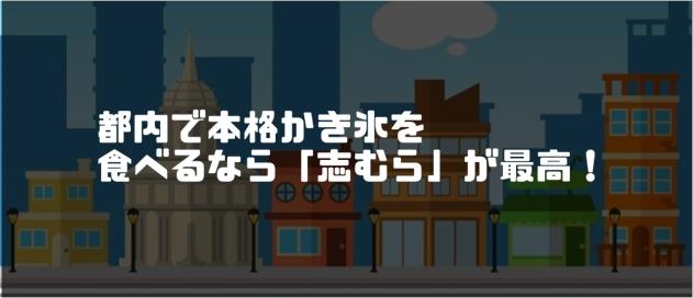 f:id:chihiro_dayori:20170804182640j:plain