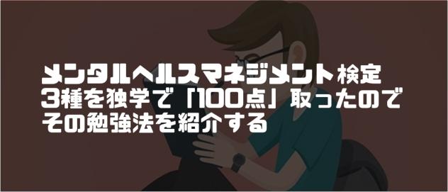 f:id:chihiro_dayori:20170805141035j:plain