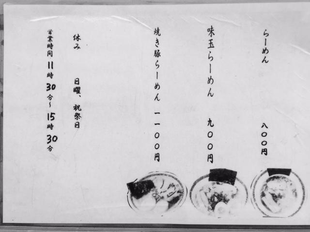 f:id:chihiro_dayori:20170805231028j:plain